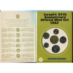 COIN SET (ISRAELI 34TH ANNIVERSARY COIN SET)