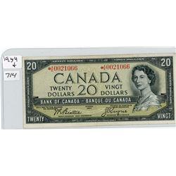 TWENTY DOLLAR REPLACEMENT NOTE (CANADIAN) *1954*