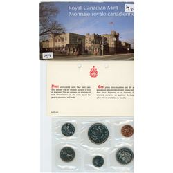 LOT OF 2 PROOF SETS (CANADIAN) *1977 & 1982* (6 COINS; 1 CENT TO ONE DOLLAR) *ROYAL CANADIAN MINT*