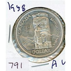 ONE DOLLAR COIN (CANADIAN) *1958* (SILVER)