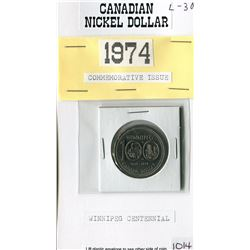 ONE DOLLAR COIN (CANADIAN) *1974*