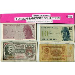 LOT OF 4 DIFFERENT FORIEGN BANK NOTES (INDONESIA, COLUMBIA, ETC..)