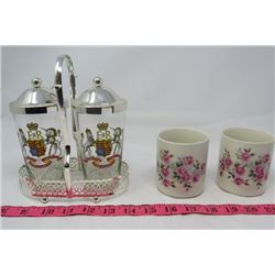 LOT OF MISC COLLECTIBLES (1953 COMMEMORATIVE CORONATION OF QUEEN ELIZABETH II WITH TRAY & 2 X TEA CU