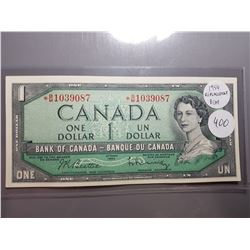ONE DOLLAR REPLACEMENT BILL (B/M PREFIX) *1954* (CANADA)