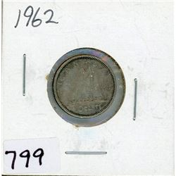 TEN CENT COIN (CANADA) *1962* (SILVER)