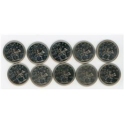 LOT OF 10 -TWENTY FIVE CENT COINS (CANADA) *1973*