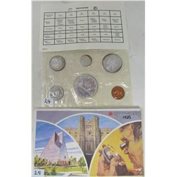 CANADIAN COINS PROOF SET (1965) *SILVER*