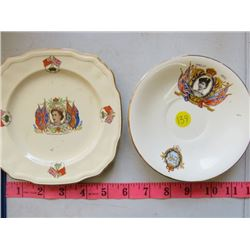 CORONATION GLASSWARE (2 PLATES, 4 SAUCERS, 1 CUP)