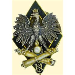 POLAND, MEDAL, ARMAMENT SERVICE SCHOOL