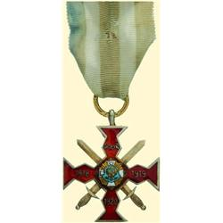 POLAND, MEDAL, WOLYN CROSS WITH SWORDS 1920 - I.TYPE (1ST CLASS)