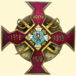 POLAND, MEDAL, WOLYN CROSS WITH SWORDS 1920 - II.TYPE (1ST CLASS)
