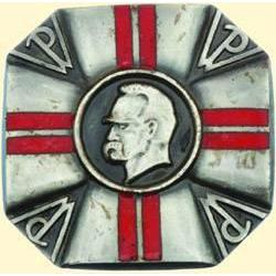 POLAND, MEDAL, COMMANDER INFANTRY INSTRUCTOR - CIVILIAN MILITARY TRAINING CORPS