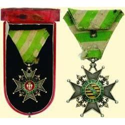 MEDALS BULGARIA COMMEMORATION CROSS OF ASCENDING