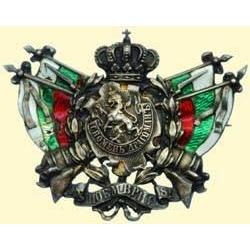 MEDALS BULGARIA COMMEMORATION BADGE OF NOVEMBER 1