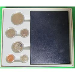 1985 PROOF SET WITH DISPLAY CASE (CANADA)