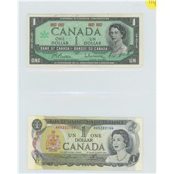 Two 1973 $1.00 notes & 2 1967 $1.00 notes