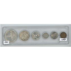 1939 - CANADIAN COIN SET