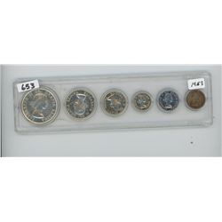 1953 - CANADIAN COIN SET