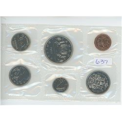 1982 CANADIAN UNCIRCULATED COIN SET