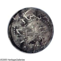 1652 6pence Oak Tree Sixpence Damaged Ncs Vg Detail