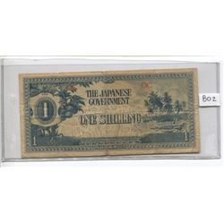 JAPANESE OCCUPATION WARTIME NOTE - ONE SHILLING