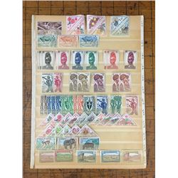 LOT OF UNUSED CAMEROUN POSTAGE STAMPS