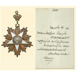 Medal - EGYPT - ORDER OF THE NILE