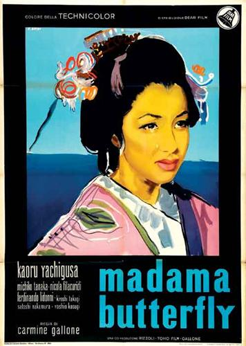 musical movie poster madame butterfly