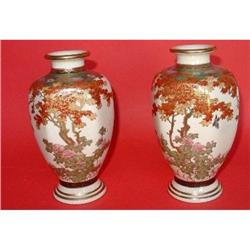 Japanese Satsuma Vases Maple Leaves , Birds #1242445