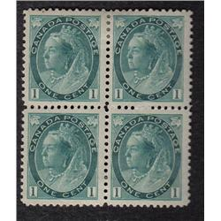 #75 VF-XF LH-H BLOCK OF 4 *NUMERAL ISSUE* C$160,00