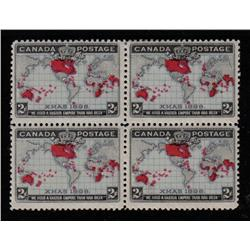 #85 VF-LH H MAP BLOCK OF 4 C$240,00