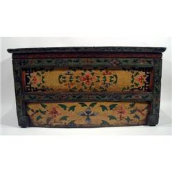 A FINE DECORATED TIBETAN TABLE,
