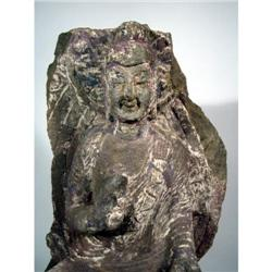 A RARE NORTHERN WEI TO SUI DYNASTY SCULPTURE OF BUDDHA,