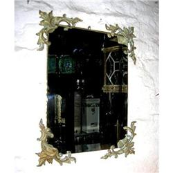 French Mirror with Bronze #2385715