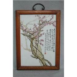 Chinese  Famille  Rose  Porcelain  Plaque #2389779