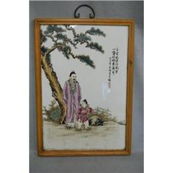 Chinese  Famille  Rose  Porcelain  Plaque   #2389781