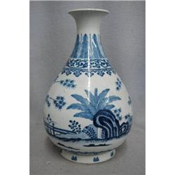 Chinese Blue and White Porcelain Vase #2389798