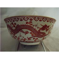 chinese porcelain bowl #2389805