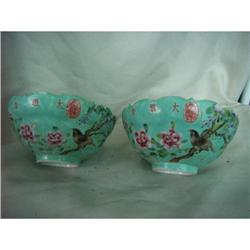 chinese porcelain bowls #2389810