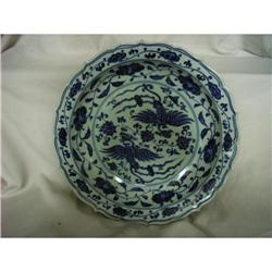 chinese porcelain dish #2389818