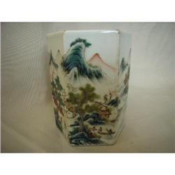 chinese porcelain brushpot #2389824