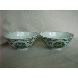 chinese porcelain bowls #2389827