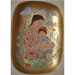 Xin Xin of The High Mountain  Gold  Art Ovale #2389873