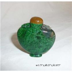 Chinese Spinach Green Jade Carved Snuff Bottle #2390450