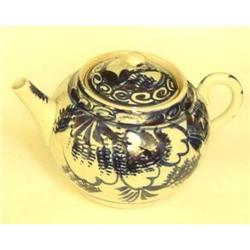 Antique Chinese Teapot #2390501