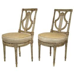 Pair French Louis XVI Period Side Chairs #2381644