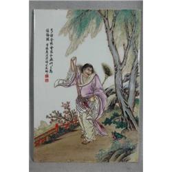 Chinese Famille Rose Porcelain Plaque   #2394479