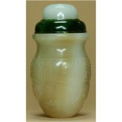 Jade Cricket Bottle #2394636