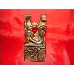 Seal in the model of pair of Entwined  Mythical#2379878