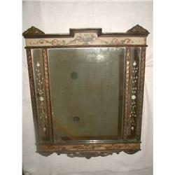 Tole Etched Mirror C.1875-1885 Sectional #2378598